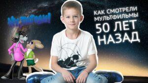 Диафильмы СССР vs современные мультфильмы
